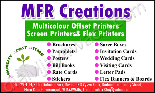Visiting card printers in vijayawada the best printer business card manufacturers lovely o d cards arundalpet printers for colourmoves